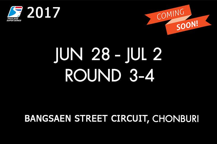 ชมย้อนหลัง Thailand Super Series 2017 R 3-4 @Bangsaen Street Circuit,Chonburi