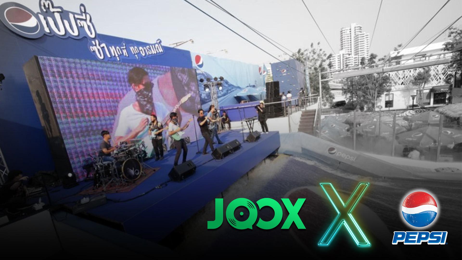 ชมย้อนหลัง JOOX X Pepsi with Getsunova