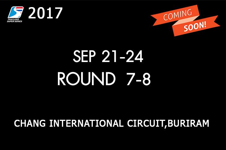 Thailand Super Series 2017 R 7-8 @Chang International