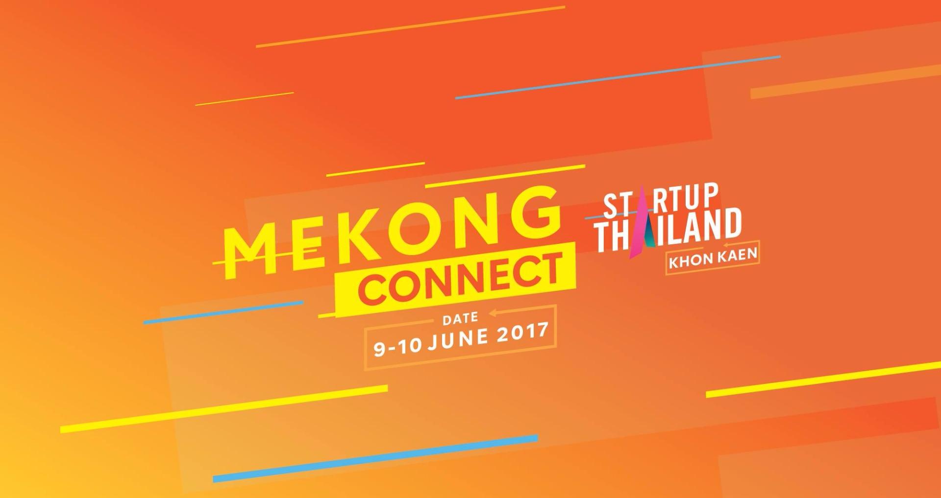 ชมย้อนหลัง DAY 1 : Startup Thailand @ขอนแก่น