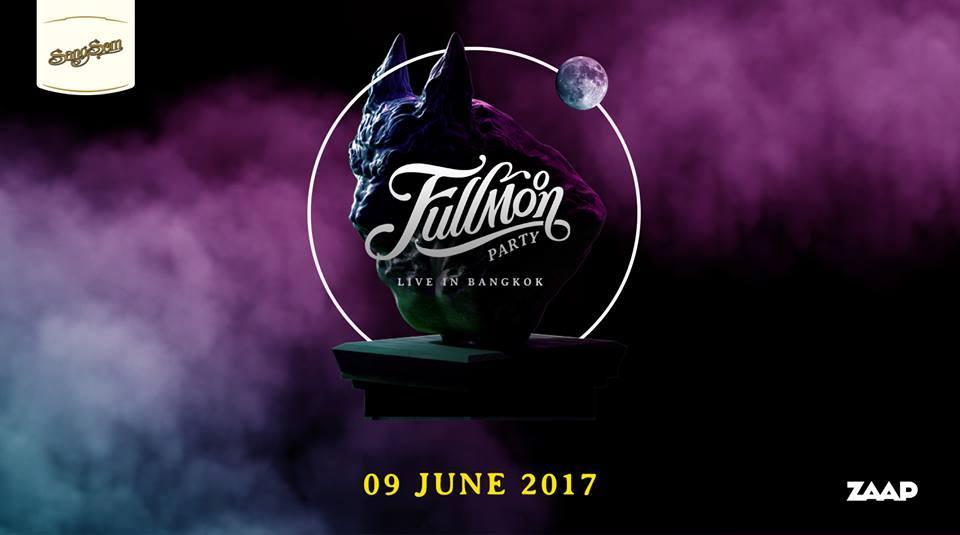ชมย้อนหลัง SangSom presents FULLMOON PARTY LIVE IN BANGKOK