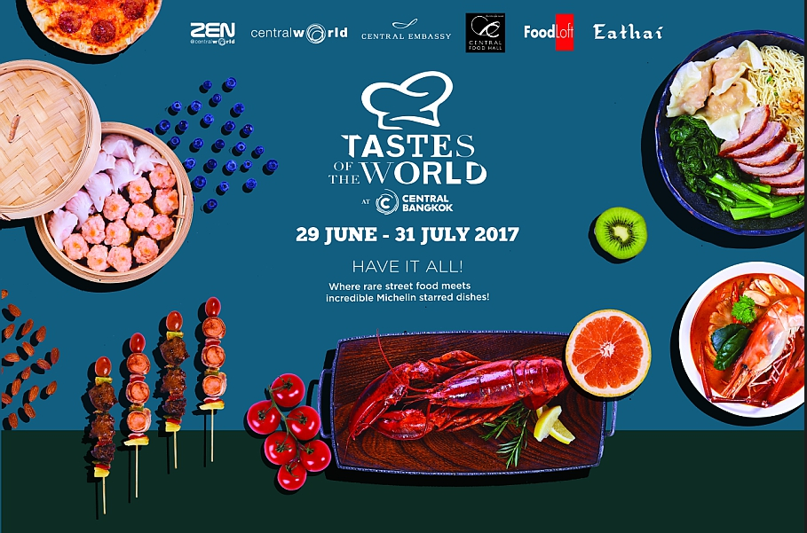 Tastes of the World