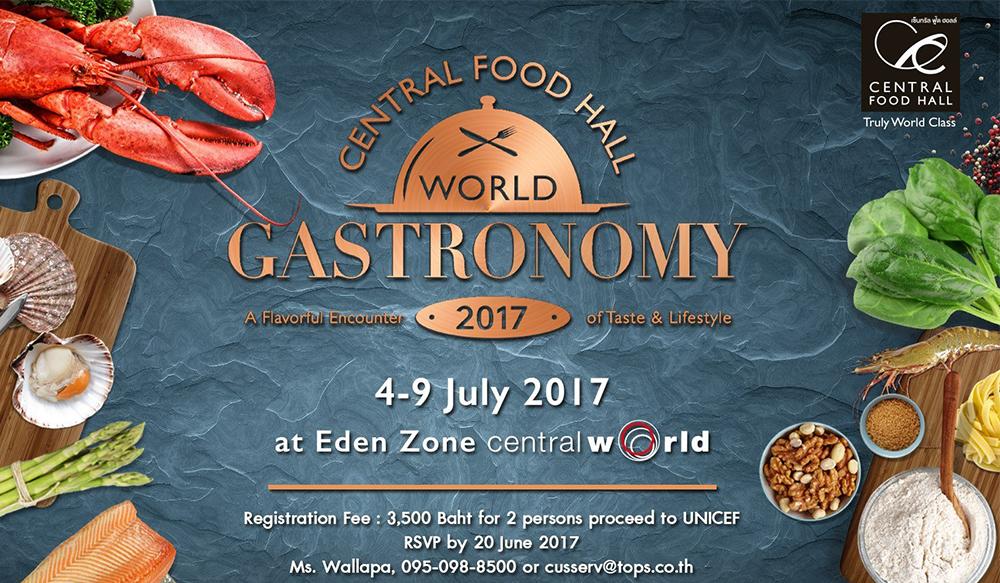 ชมย้อนหลัง CENTRAL FOOD HALL WORLD GASTRONOMY 2017