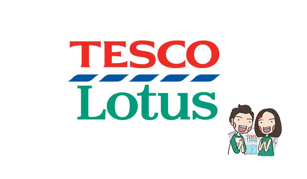 """Tesco Lotus """"อิ่มหมีพลีมันกับส้ม Aus mandarin"""""""