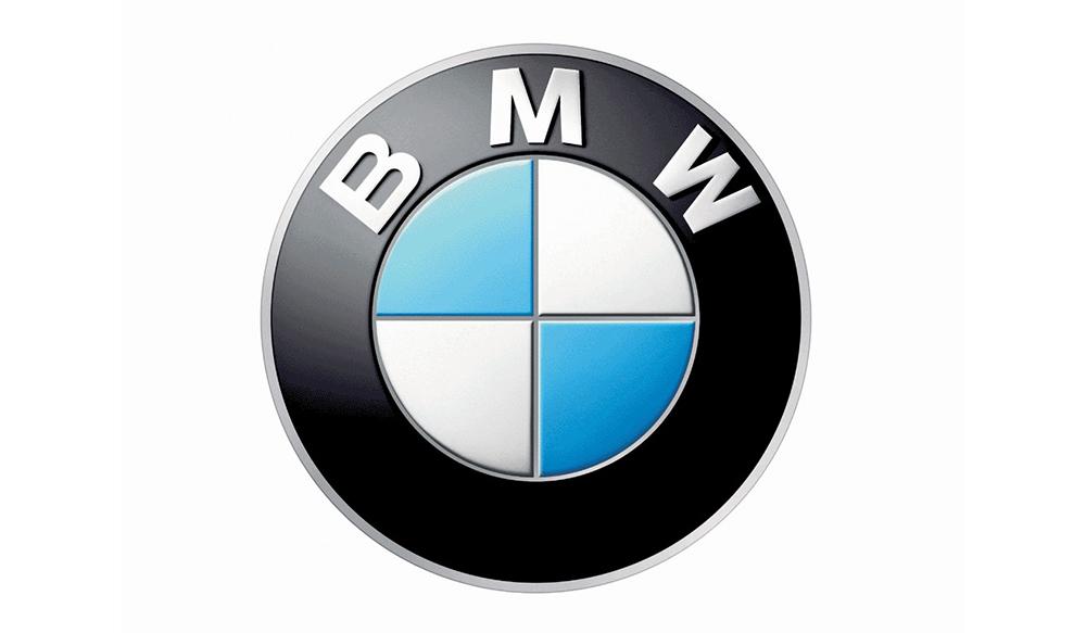 ชมย้อนหลัง BMW @ Siam Center