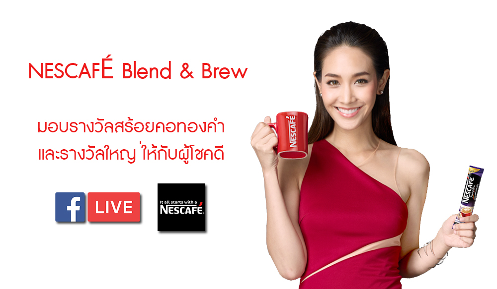 NESCAFE Blend&Brew