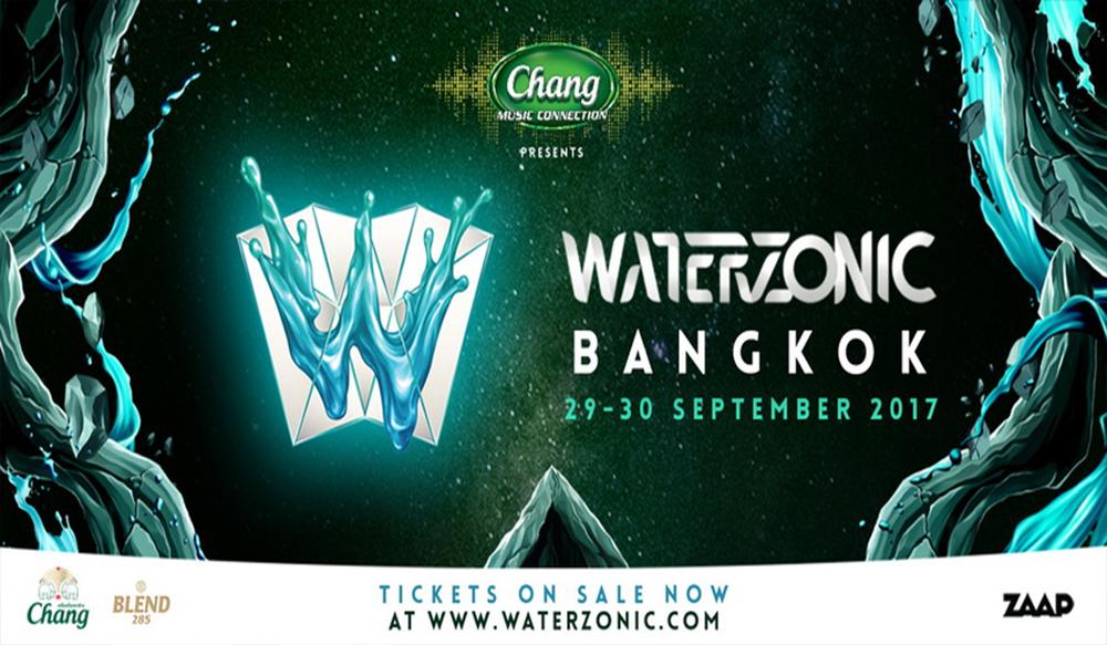 Waterzonic