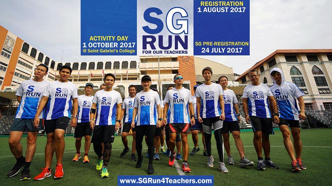 ชมย้อนหลัง SG Run for Our Teachers 2017