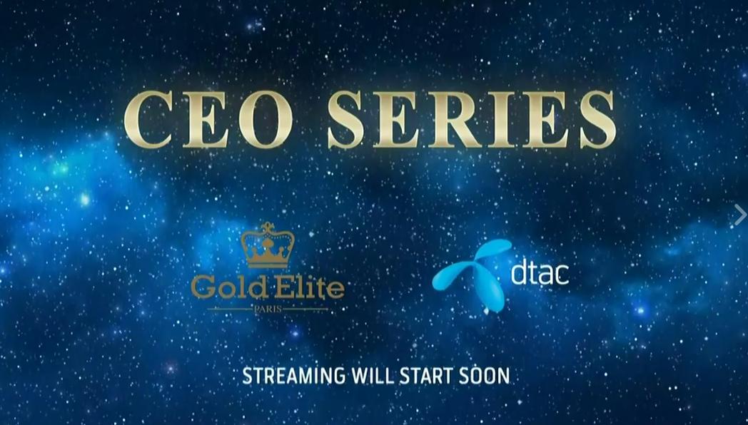 ชมย้อนหลัง CEO Series by Dtac