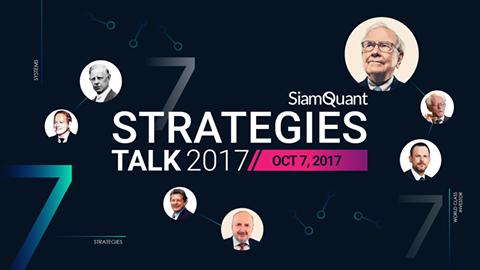 ชมย้อนหลัง SiamQuant Strategies Talk 2017
