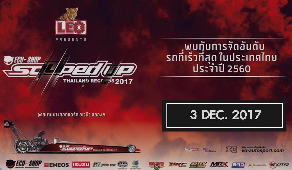 ชมย้อนหลัง Day 3 : Souped Up Thailand Records 2017