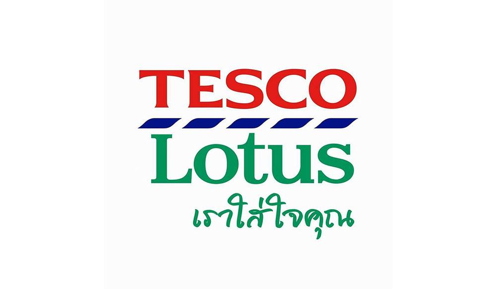 ชมย้อนหลัง Tesco Lotus - Cooking Combat