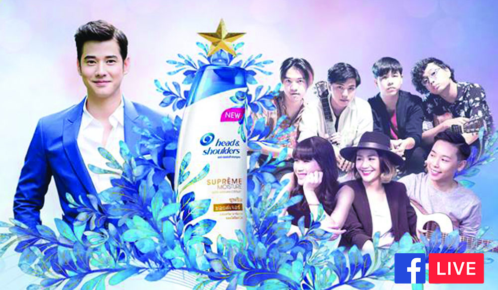 Head & Shoulders Supreme Argan Tree Lighting Festival