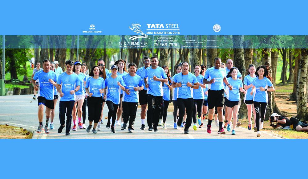 TATA Steel Mini Marathon 2018