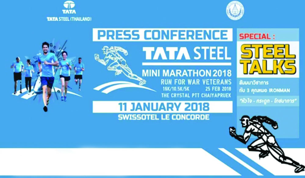 Press Conference TATA Steel MiniMarathon 2018