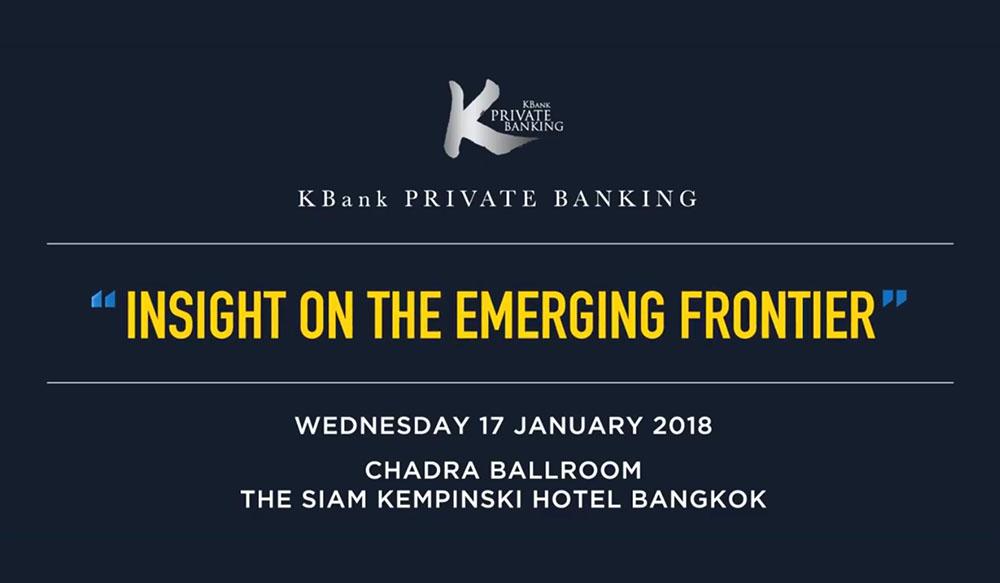 ชมย้อนหลัง (Private) KBank Private Banking