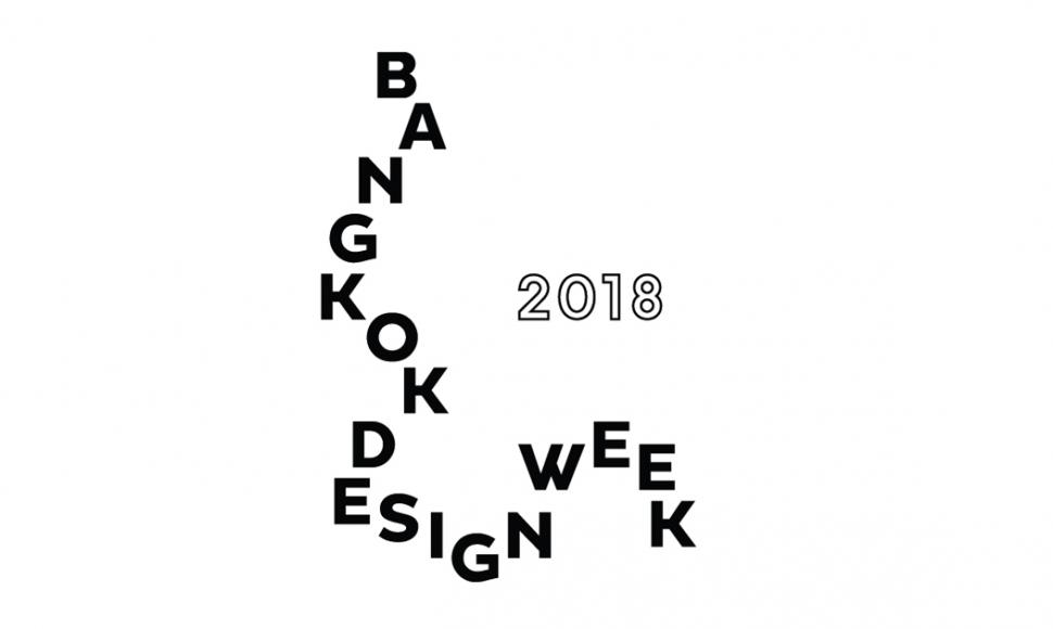 Bangkok Design Week 2018