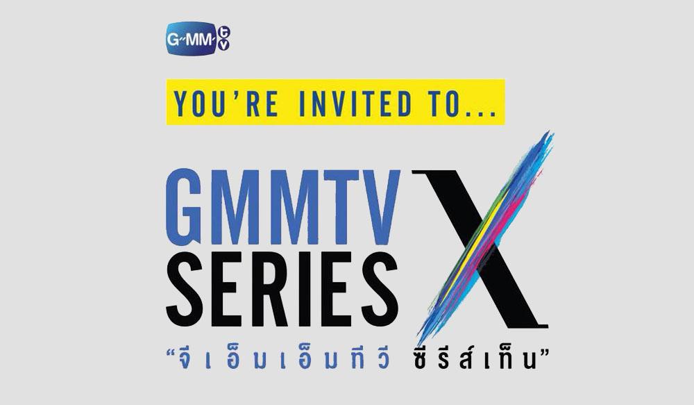 ชมย้อนหลัง GMMTV SERIES X