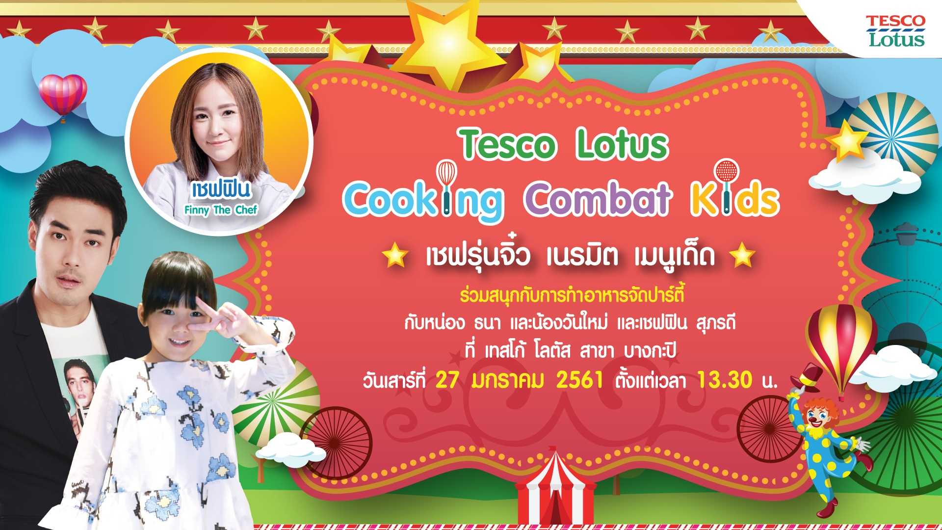 Tesco - Cooking Combat Kids