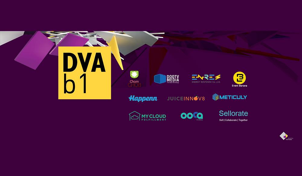 ชมย้อนหลัง DVAb1 Demo Day