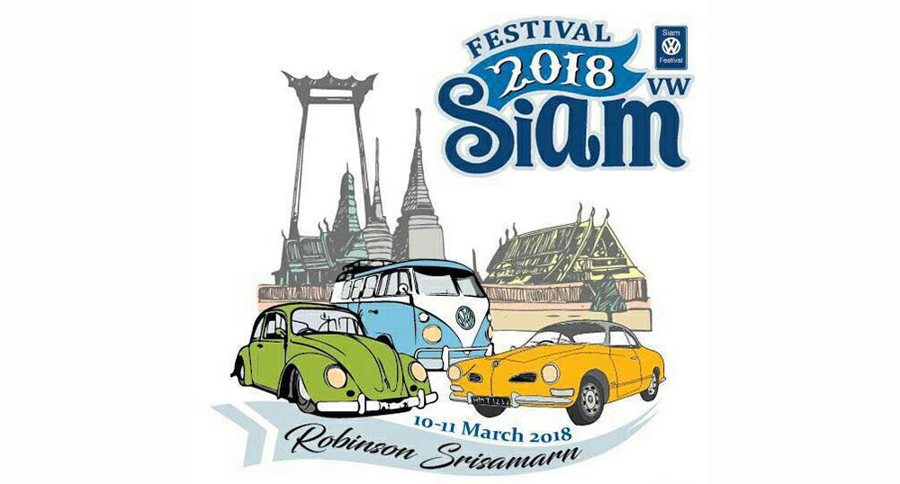 ชมย้อนหลัง Siam VW festival 2018