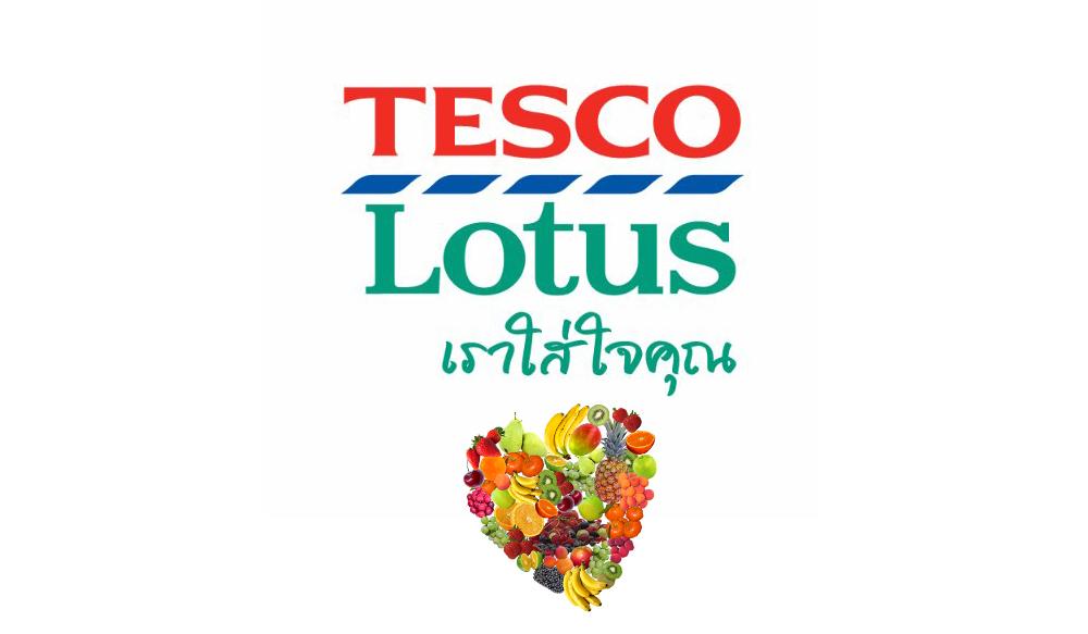 ชมย้อนหลัง Tesco Lotus - บุฟเฟต์ผลไม้ประชารัฐ