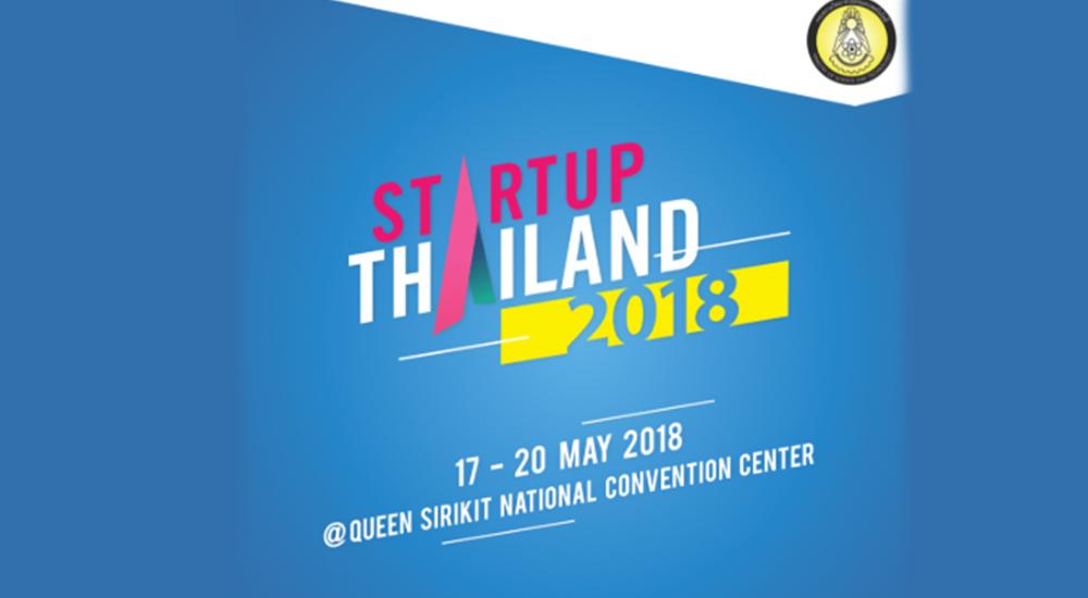 ชมย้อนหลัง Startup Thailand 2018