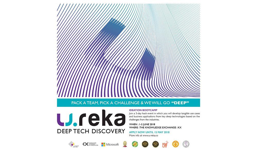 ชมย้อนหลัง U.REKA Deep Tech Discovery