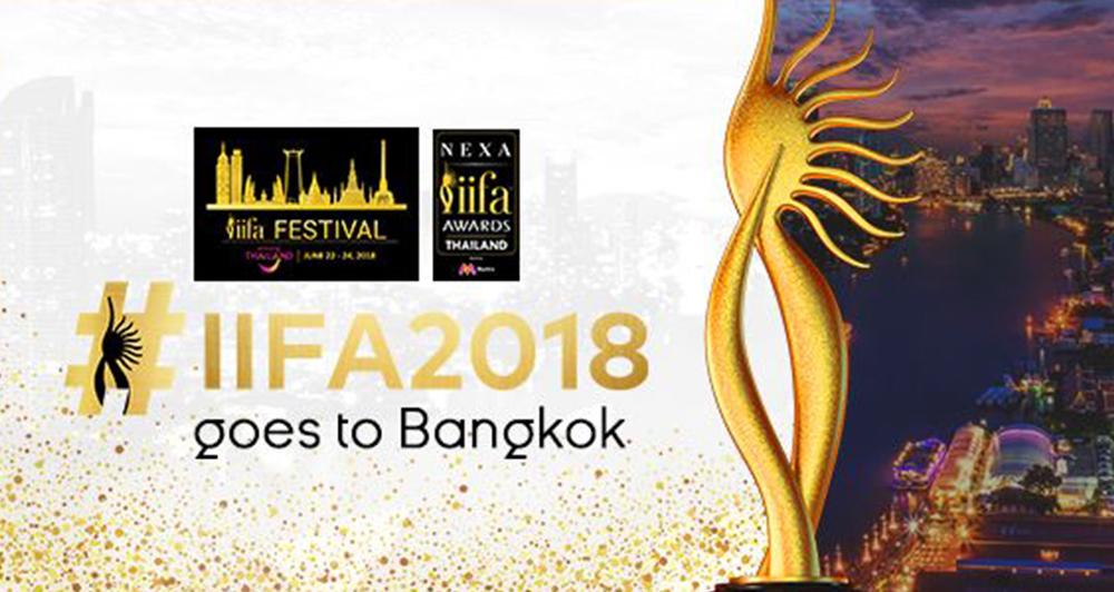 ชมย้อนหลัง IIFA Awards 2018