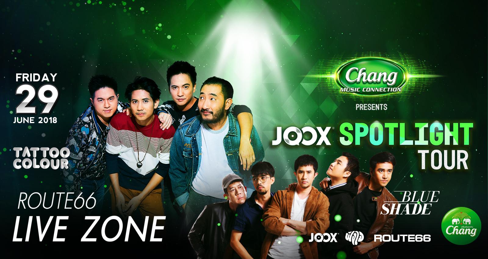 ชมย้อนหลัง  JOOX Spotlight Tour 2018 - Route66 Club