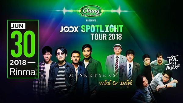 ชมย้อนหลัง Joox Spotlight Tour 2018 - Rinma