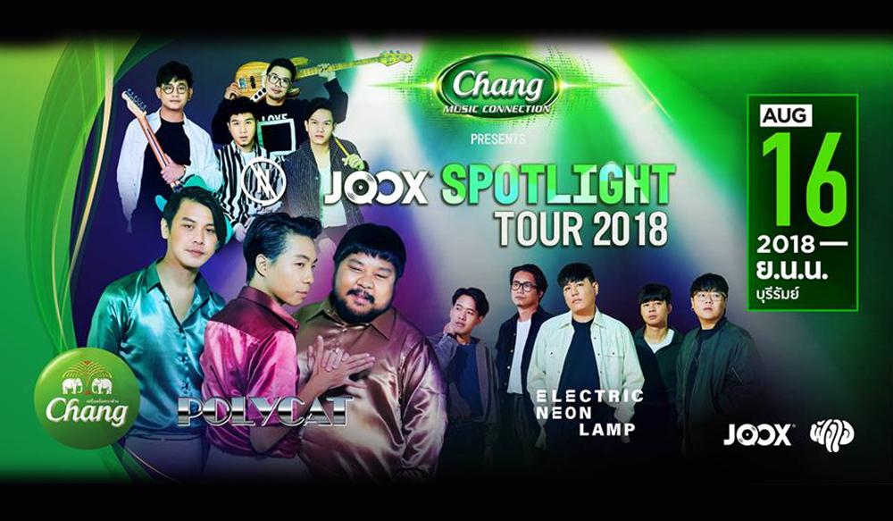 ชมย้อนหลัง JOOX Spotlight Tour 2018 @ย.น.น Bar & Bistro บุรีรัมย์