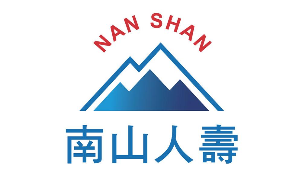 ชมย้อนหลัง Nanshan Award 2018