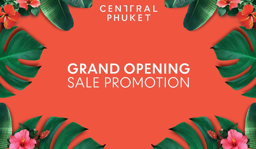 ชมย้อนหลัง Grand Opening Central Phuket