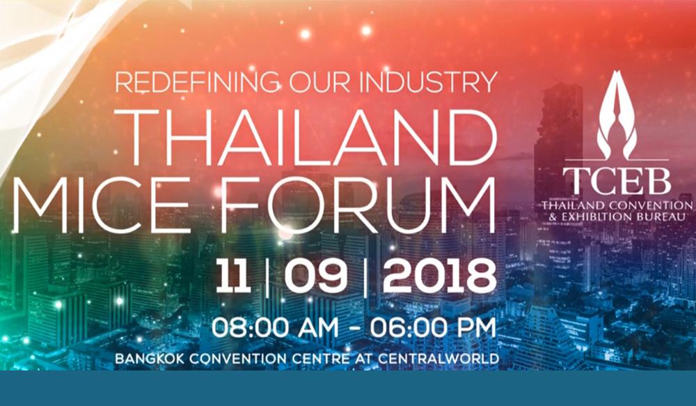 ชมย้อนหลัง  Thailand MICE Forum 2018