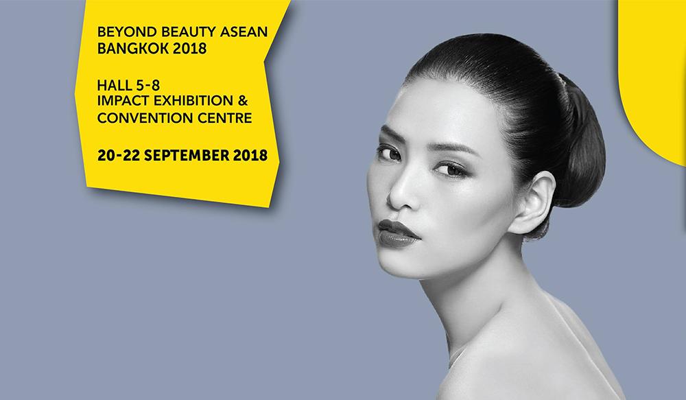 ชมย้อนหลัง Beyond Beauty Asean 2018