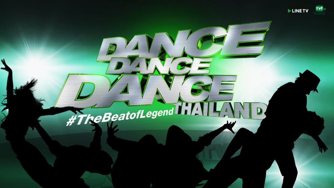 ชมย้อนหลัง Dance Dance Dance Live