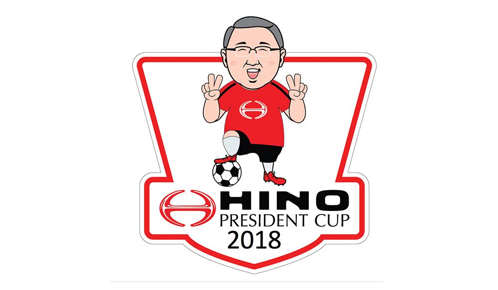 ชมย้อนหลัง Hino Football - Final