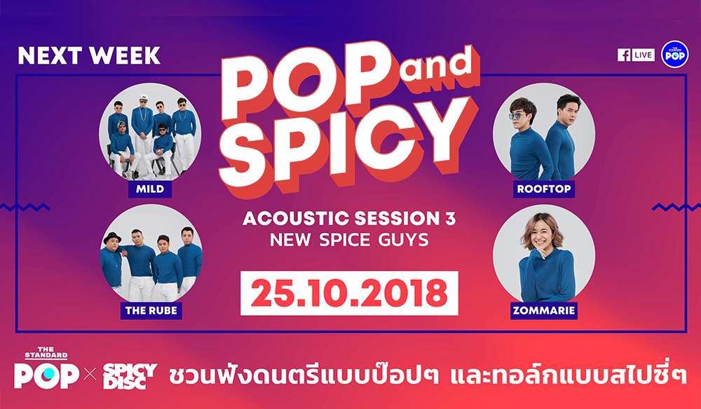 The Standard and Spicy Disc Live Concert