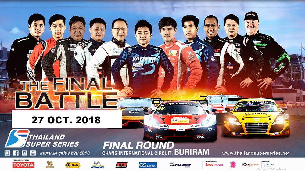 Thailand Super Series 2018