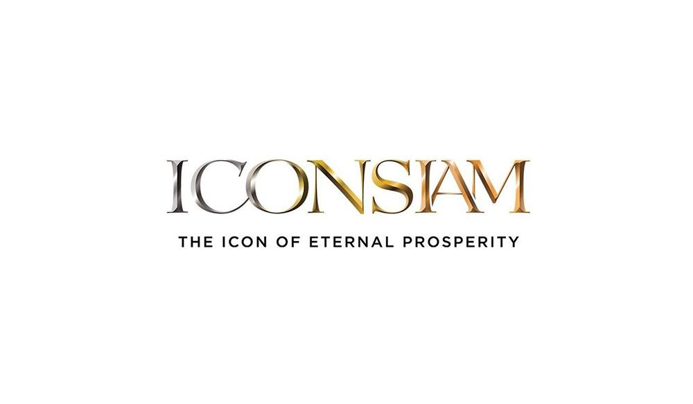 ชมย้อนหลัง The Icon Siam - Grand Opening
