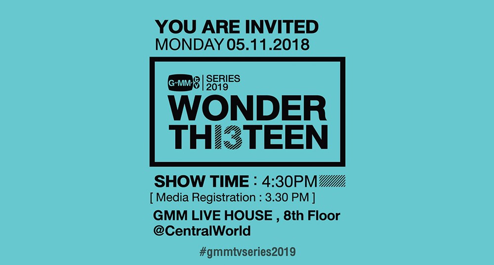 GMMTV Series 2019 WONDER THIRTEEN