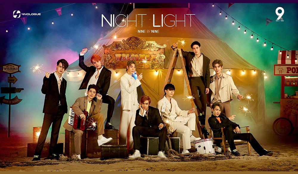 ชมย้อนหลัง 9x9 | NIGHT LIGHT