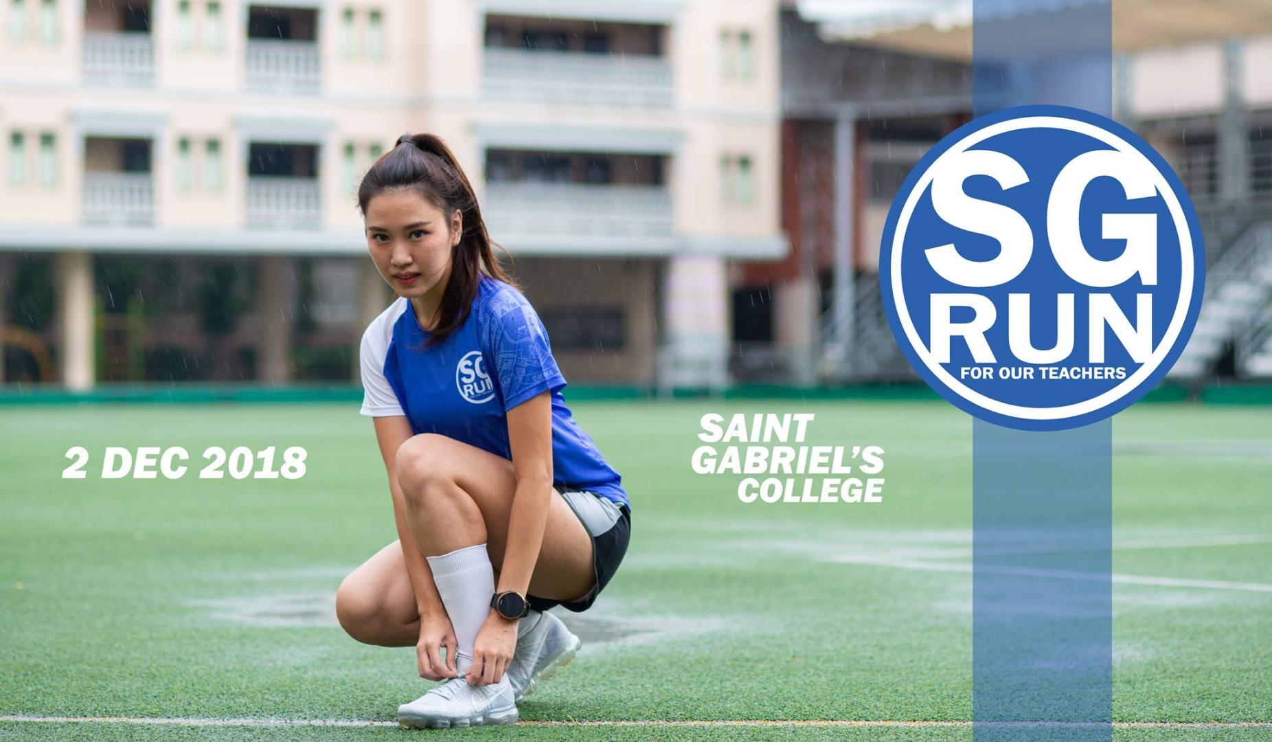 ชมย้อนหลัง SG Run 2018