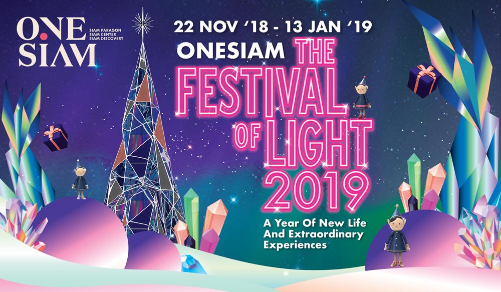 OneSiam Countdown Celebration 2019
