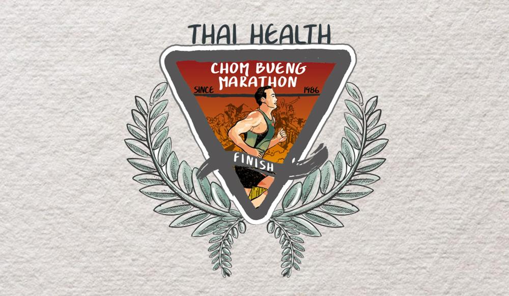 ชมย้อนหลัง Chombueng Marathon 2019