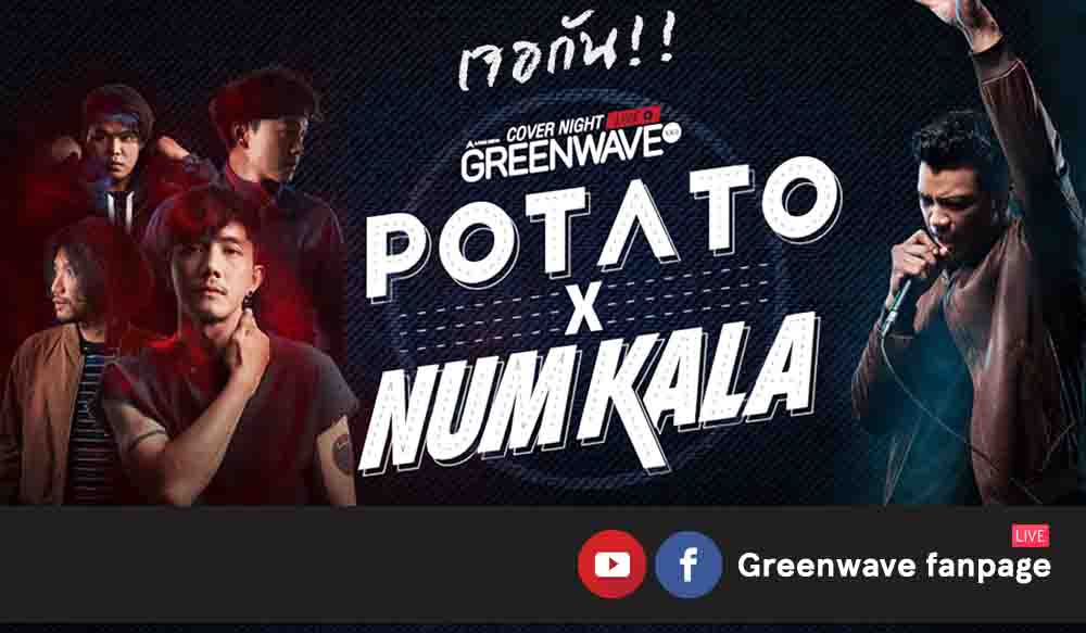 Greenwave Cover Night P O T A T O x N U M K A L A