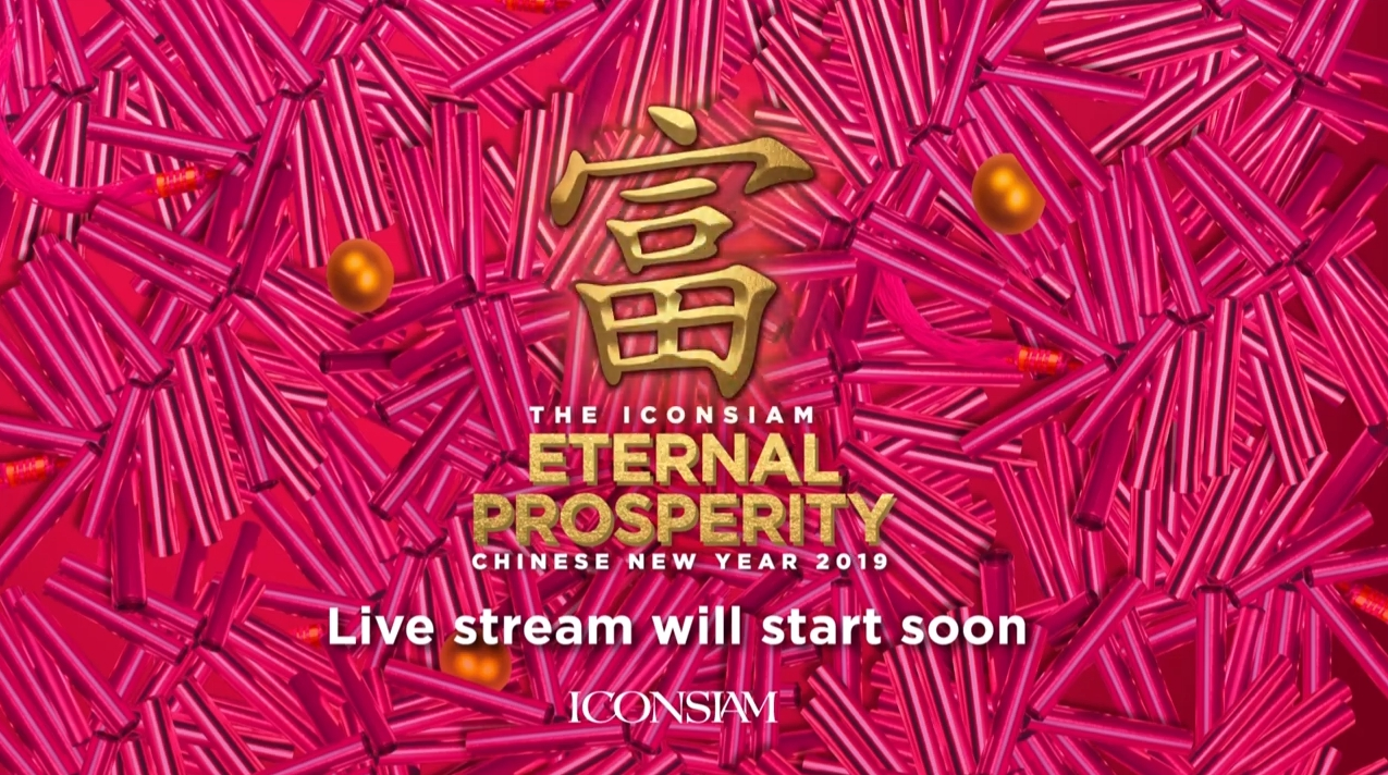 ICONSIAM CNY 2019