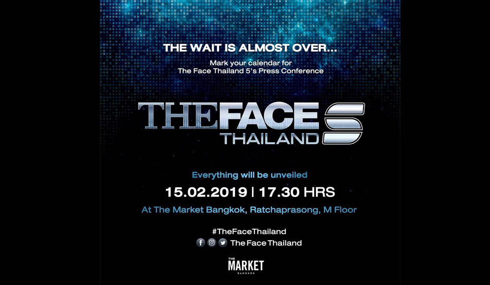 The Face Thailand Season 5's Press Conference