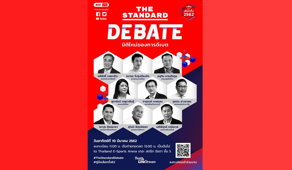 The Standard debate